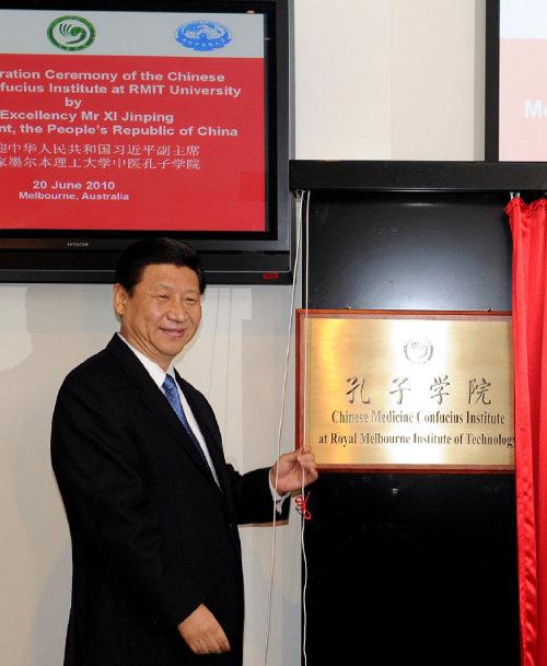 2010년 6월 호주 멜버른 공자학원을 방문한 시진핑. [신화=뉴시스]