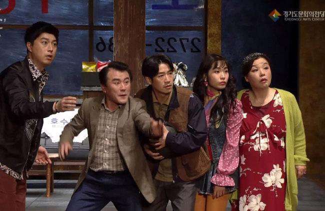 [경기아트센터 꺅!티비 유튜브채널]