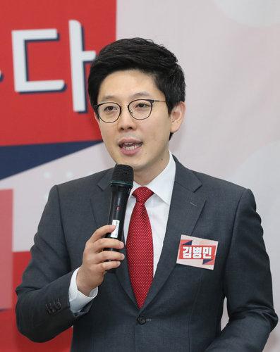 김병민 전 서울 광진갑 통합당 후보. [김재명 동아일보 기자]