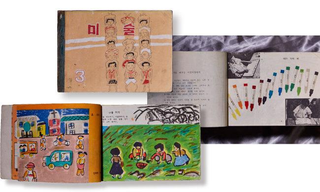 '미술 3'(1956). 그리기와 만들기 중심 미술 활동 교과서.
