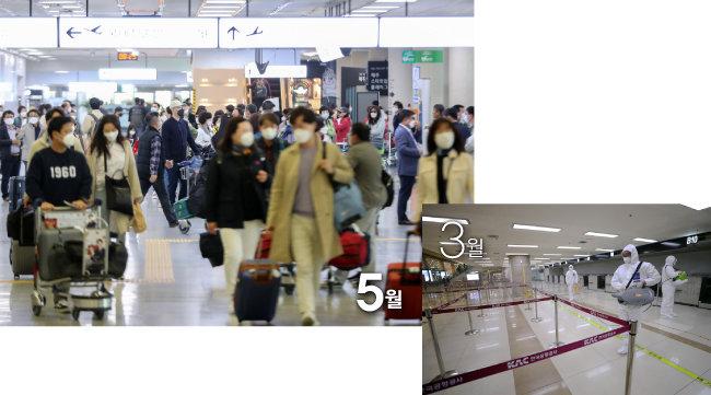 5월 13일 인파로 가득 찬 김포공항. 3월 텅 비어 있던 모습과 비교된다. [뉴시스]