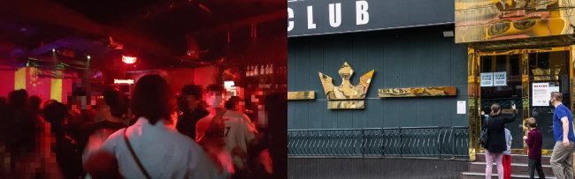 '사회적 거리두기'가 지속되던 4월 25일 밤 홍익대 인근 클럽에서 춤추는 사람들과 5월 코로나19 집단 발생의 진원지가 된 이태원 한 클럽 입구. [최진렬 기자]