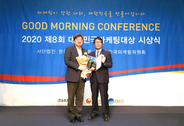 15일 제8회 대한민국마케팅대상 시상식에서 김호곤 종근당건강 대표(오른쪽)와 이남식 한국마케팅협회 고문이 기념촬영을 하고 있다.