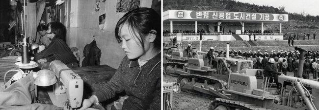 1971년 11월 1일 평화시장 봉제 공장의 여공들(왼쪽). 1977년 3월 30일 반월새도시 기공식 광경. [동아DB]
