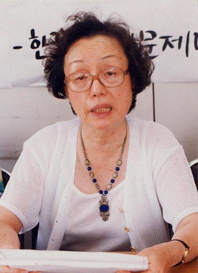 윤정옥 한국정신대문제대책협의회 초대 대표. [동아DB]