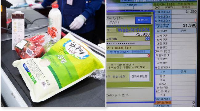 농식품바우처 이용자는 지정된 마트에서 원하는 국산 채소, 과일, 우유 등을 골라 바우처로 계산할 수 있다. 이때 지원 대상이 아닌 품목이 포함돼 있으면 결제 단계에서 자동으로 제외된다. 오른쪽 모니터에서 전체 물품 가격(3만1390원) 가운데 일부(2만5930원)만 바우처로 계산되는 걸 확인할 수 있다.  [지호영 기자]