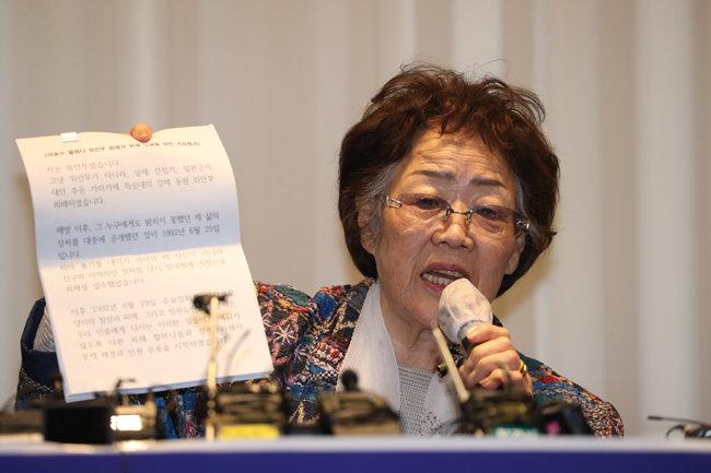 일본군 위안부 피해자 이용수 할머니가 5월 25일 대구 인터불고호텔에서 열린 기자회견에서 주요 내용을 미리 정리한 기자회견문을 보여주고 있다. [공동사진취재단]