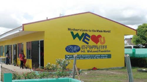태풍 피해가 심했던 필리핀 타나우안 제2센트럴초등학교 교실 건물이 위러브유의 도움으로 튼튼하게 재건됐다.