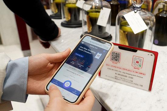 3월 31일 롯데면세점은 디지털 혁신 기술을 접목한 '스마트 스토어'를 오픈했다. [스포츠동아]