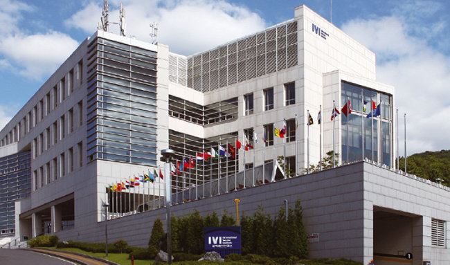 서울 관악구 국제백신연구소. [국제백신연구소 제공]