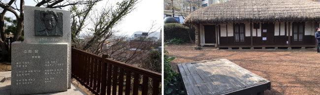 이중섭 거리에 있는 시비(詩碑)와 이중섭 가족이 세들어 살던 집. [황승경]