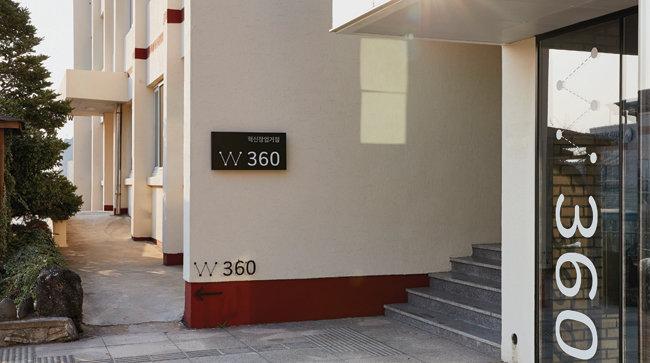 W360은 옛 제주지방기상청 청사를 리모델링해 완성됐다.