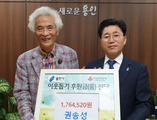 권송성 아태산업개발 회장(왼쪽)은 5월 8일 로또 3등 당첨금에 재난지원금을 보태 176만4520원을 경기 용인시 수지구청에 기부했다.