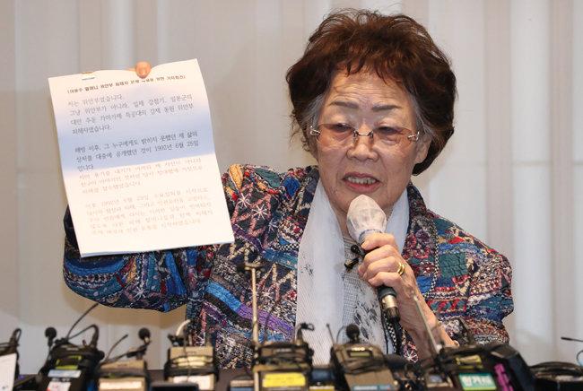 일본군 위안부 피해자 이용수 할머니 [사진공동취재단]
