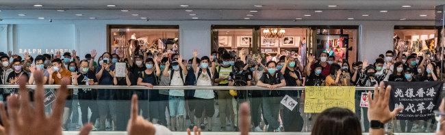 5월 10일 홍콩 뉴타운플라자에서 열린 홍콩민주화시위. [GettyImage]