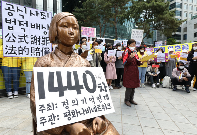 5월 20일 서울 종로구 옛 일본대사관 앞에서 열린 제 1440차 '수요집회'. [뉴시스]