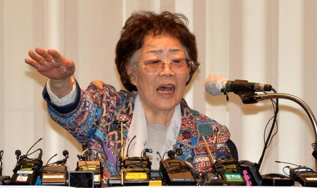 일본군 위안부 피해자  이용수 할머니. [뉴스1]