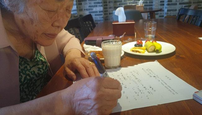 이용수 할머니가 16일 대구 중구 한 거처에서 고소권 위임에 대한 증거 영상을 촬영하고 있다.