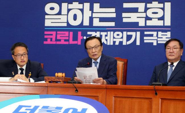 6월 5일 더불어민주당 최고위원회의에서 이해찬 대표(가운데)가 발언하고 있다. [동아DB]