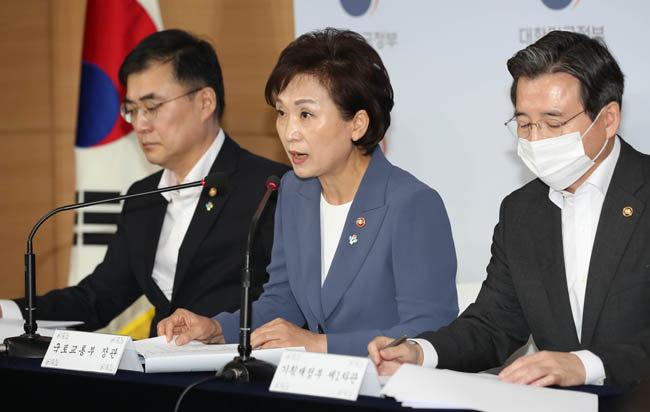 김현미 국토교통부 장관(가운데)이 17일 서울 종로구 정부서울청사에서 '주택시장 안정을 위한 관리방안'을 발표하고 있다. [동아DB]