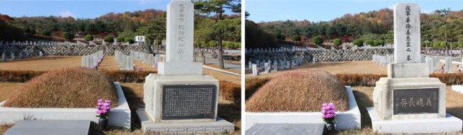 국립서울현충원 외국인 묘역 위서방(왼쪽), 강혜림 묘.