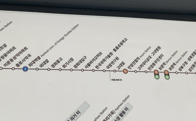 외대역앞-외대앞(좌측), 보문역-보문역(우측)이 연이어 이어지는 273번 버스 노선도. [이홍주 제공]