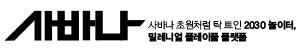 엄마 없이 먹는 '청년의 집밥' HMR