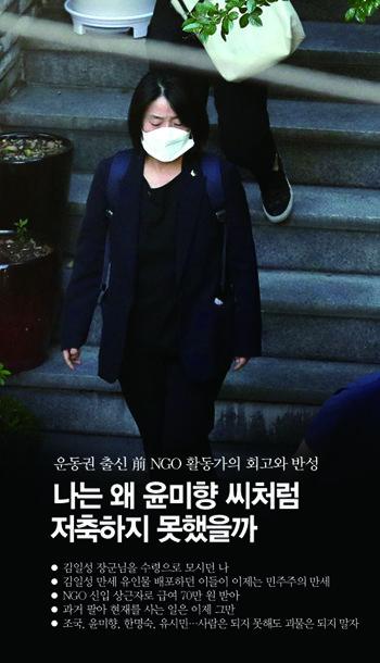 [뉴스後] 봉달호가 박노자에게 답하다