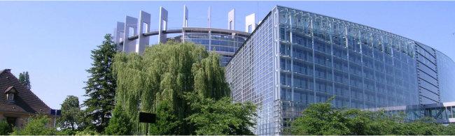 유럽의회 건물 전경.