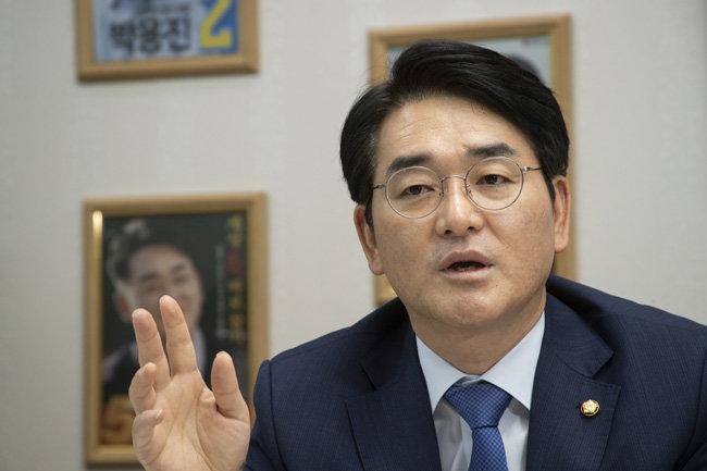 박용진 더불어민주당 의원. [조영철 기자]
