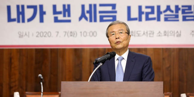 김종인 미래통합당 비상대책위원장. [뉴시스]