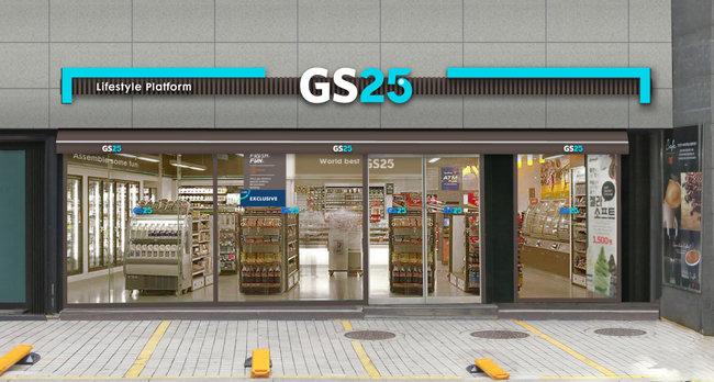 올해 1분기 GS리테일 편의점사업 영업이익은 406억 원으로 1년 전보다 51.3%가 늘었다. [GS25 제공]