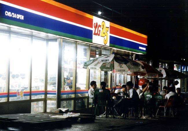 편의점산업 초창기인 1993년, 서울 마포구 성산동의 한 LG25 점포 앞에서 고객들이 대화를 나누고 있다. [동아DB]