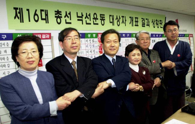 2000년 16대 총선을 앞두고 공천 감시와 부적합 후보 낙선을 위한 유권자 운동을 벌인 박원순 당시 참여연대 사무처장(왼쪽에서 두 번째)이 동료 운동가들과 낙선운동 성공을 자축하고 있다. [동아DB]