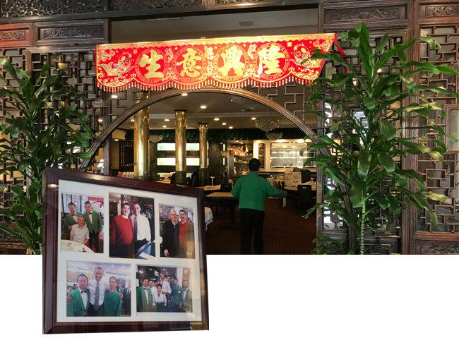 6월 27일 미국 샌프란시스코 차이나타운의 유명 식당 '그레이트 이스턴 레스토랑(Great Eastern Restaurant)'이 손님 없이 텅 비어 있다(위). 식당을 방문한 버락 오바마 전 대통령, 팀 쿡 애플사 최고경영자 등 유명인사들이 남긴 사진.
