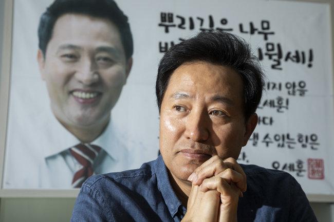 오세훈 전 서울시장. [조영철 기자]