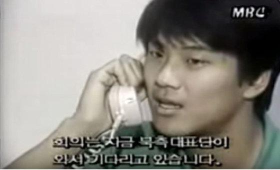 북한은 1989년 '평양세계청년학생축전'을 열었다. 전대협 의장이던 임종석 대통령외교안보특보가 한양대 내 전대협 사무실에서 북한 측 관계자들과 직접 통화하는 영상을 MBC가 당시 보도했다. [MBC 뉴스화면 캡쳐]