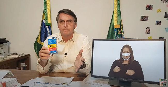16일 보우소나루 대통령이 구충제를 코로나19 치료제로 권하고 있다. [유튜브 캡처]