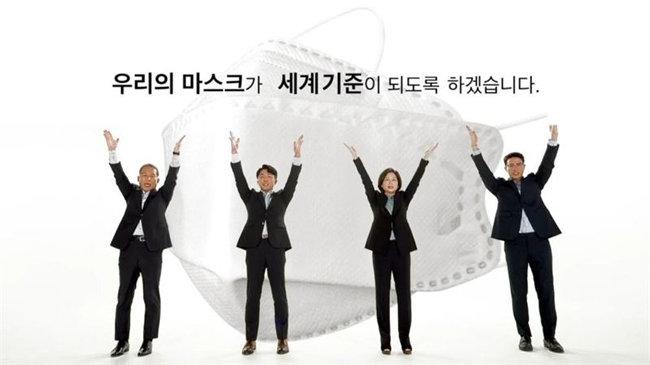 쌍방울과 3개 관계사들이 6월 1일 공개한 TV 광고. [쌍방울 유튜브 캡처]