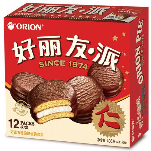 중국에서 초코파이는 '하오리여우 파이'라는 이름으로 판매된다. [오리온 제공]