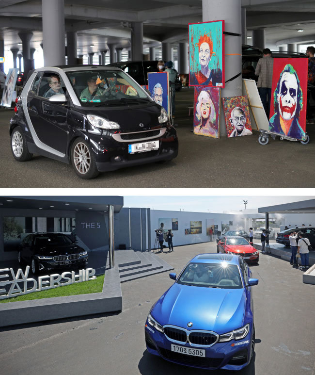 6월 7일 독일 쾰른 본 공항에 마련된 '드라이브 인 갤러리' 풍경(위)과 5월 27일 인천 영종도에서 '드라이브 스루' 방식으로 진행된 BMW 신차 발표회 현장. [GettyImage, 뉴스1]