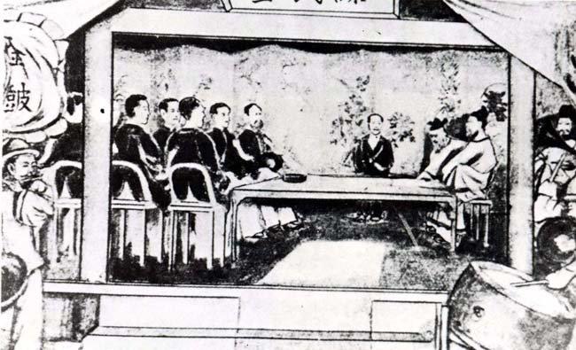 1876년 조선과 일본이 강화도조약을 맺는 모습. [동아DB]