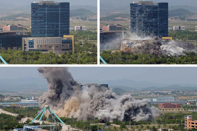 6월 16일 북한이 김여정 노동당 제1부부장 주도로 개성 남북공동연락사무소를 폭파하는 모습. [노동신문, 뉴스1]
