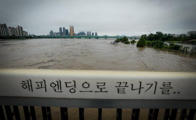 한강 본류에 홍수주의보가 발령된 8월 6일 서울 한강대교 인근 수위가 높아져 있다. [뉴스1]