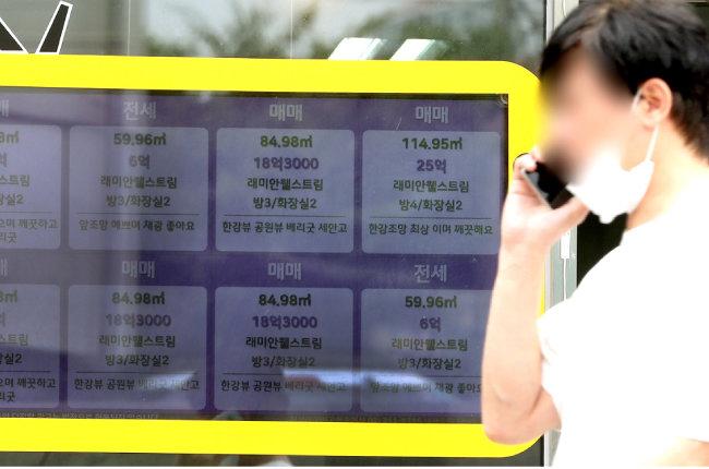 8월 7일 서울 마포구 한 공인중개사무소 매물 정보란. [뉴스1]