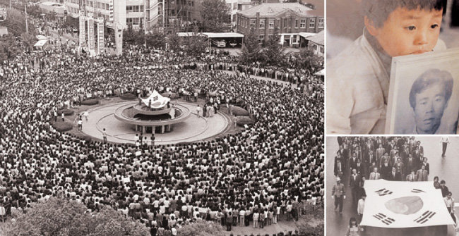 1980년 5·18 민주화운동.  [5.18기념재단]