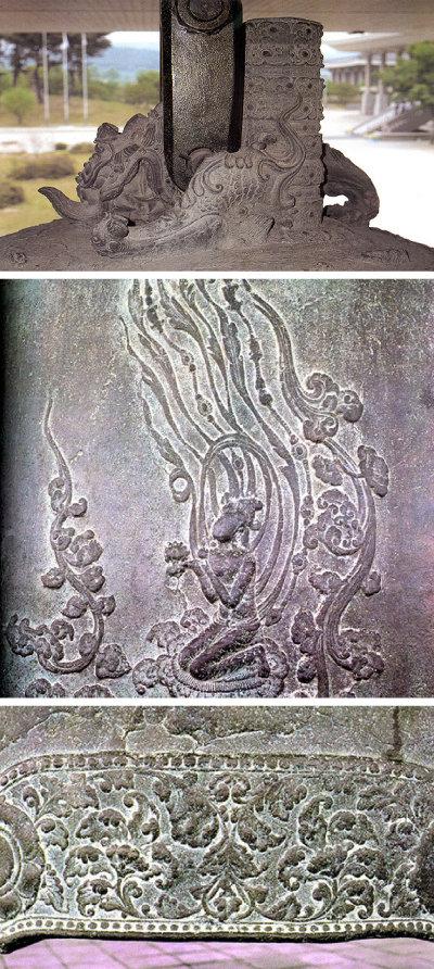 종 꼭대기 연결 부분인 성덕대왕신종의 용뉴, 몸체에 장식된 비천상, 종 말미의 장식 부분(위부터).  [동아DB]