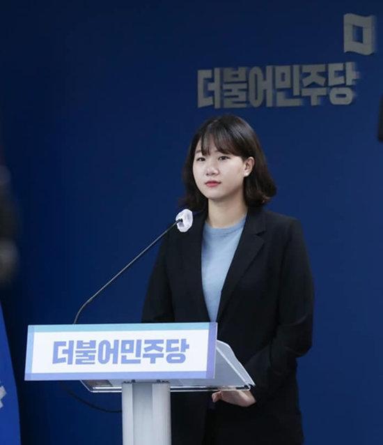 8월 31일 이낙연 더불어민주당 대표가 지명직으로 발탁한 박성민 최고위원. [뉴시스]