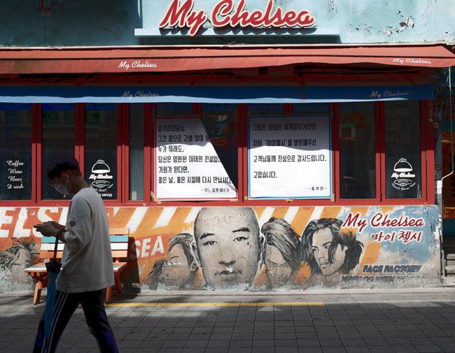 연예인 홍석천 씨가 서울 이태원동에서 운영하던 식당 외부. 홍씨가 8월 29일 폐업하며 쓴 안내문이 붙어 있다.