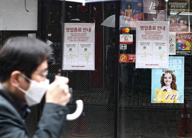 서울지하철 종각역 근처 한 상점 입구에 폐업을 알리는 안내문이 붙어 있다. [뉴시스]